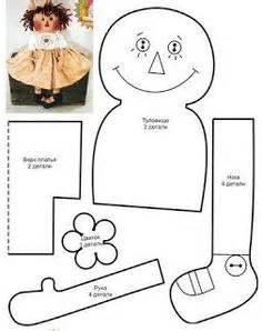 Analysis essay of barbie doll poem